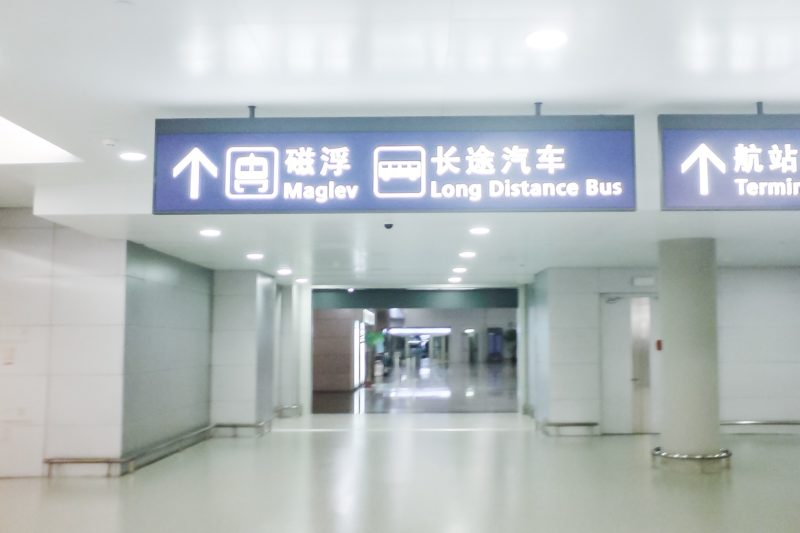 Maglev Train Station at Pudong International Airport in Shanghai