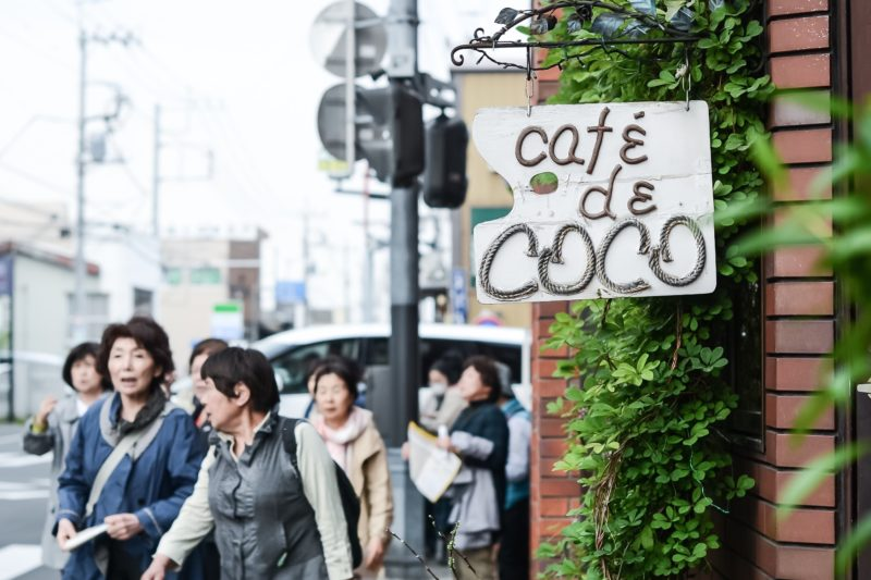 Cafe de Coco, Little Edo