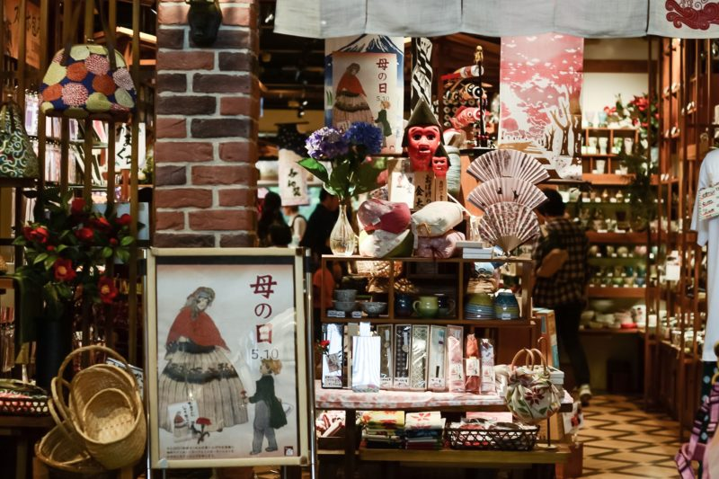 Souvenir Shop, Little Edo