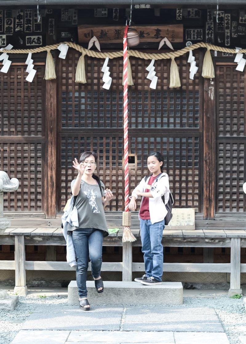 In front of Yakushi Shrine, Little Edo