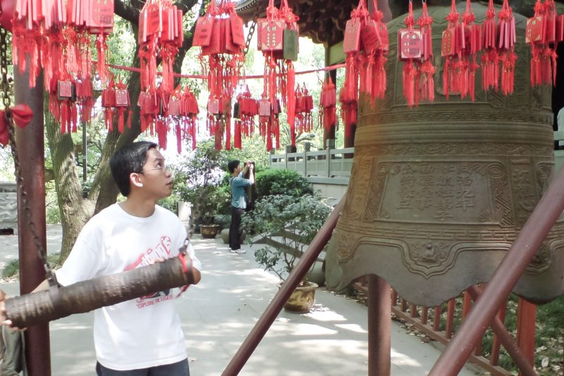 Bell from Wushan Temple, Hangzhou West Lake