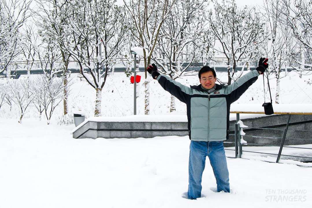 Snow in Kunshan, China. 2008