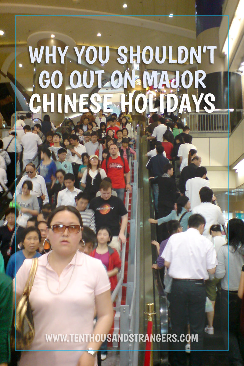 Chinese holiday crowd