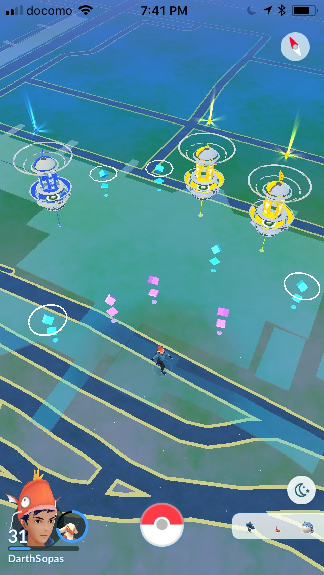 Pokemon Go Japan, Haneda International Airport