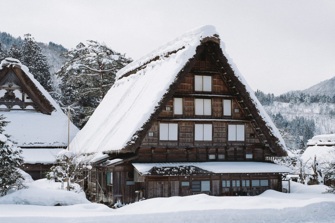 Historic Villages of Shirakawa-go and Gokayama, Gifu