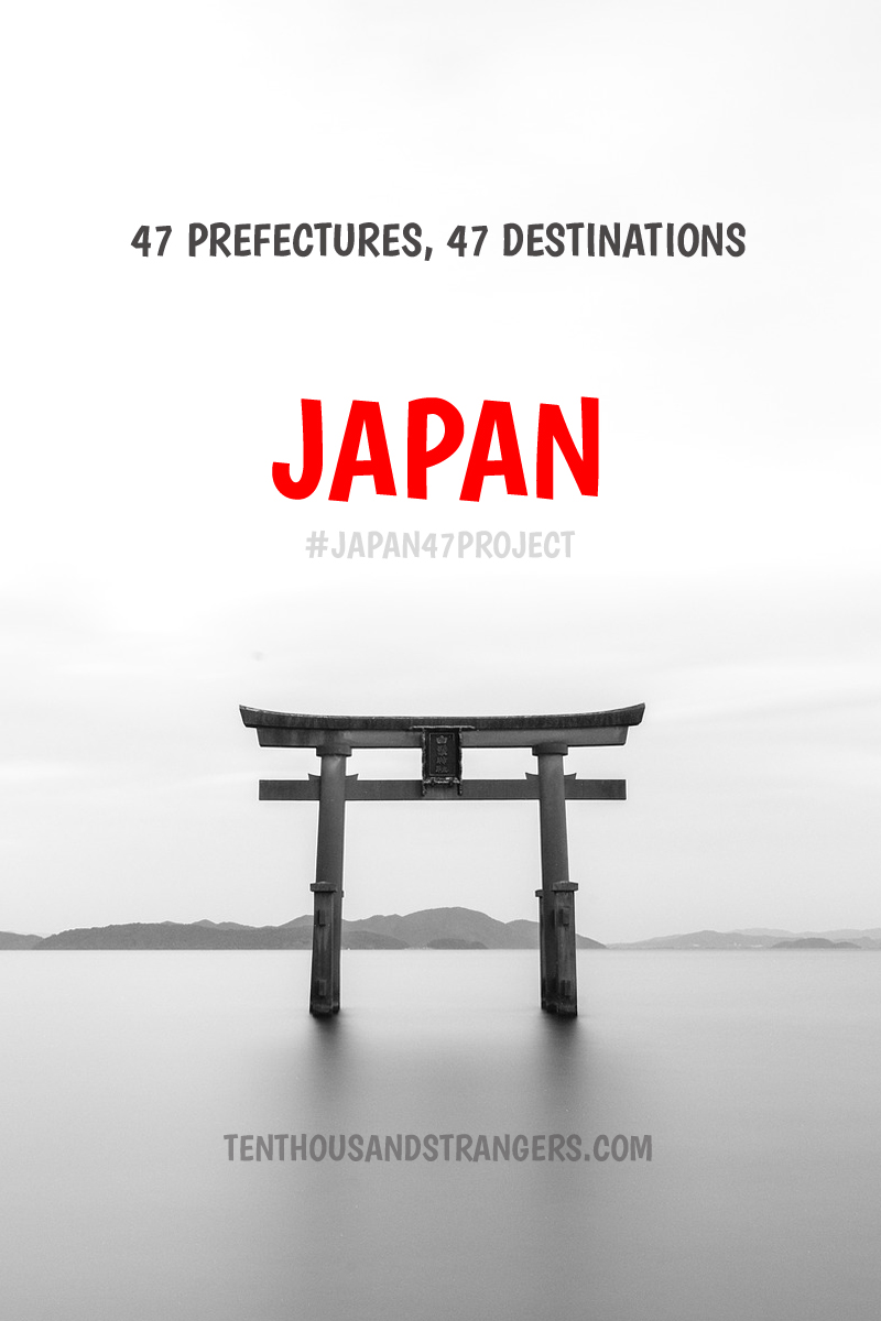 Japan Prefectures Travel