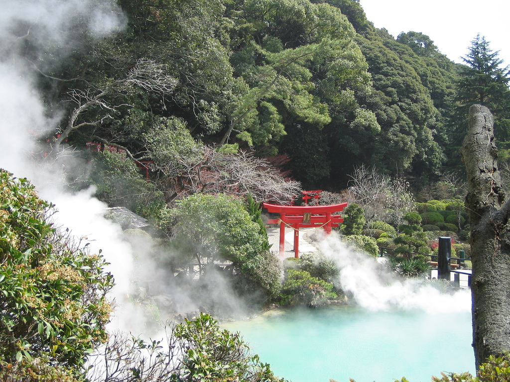 Hells of Beppu, Oita Prefecture