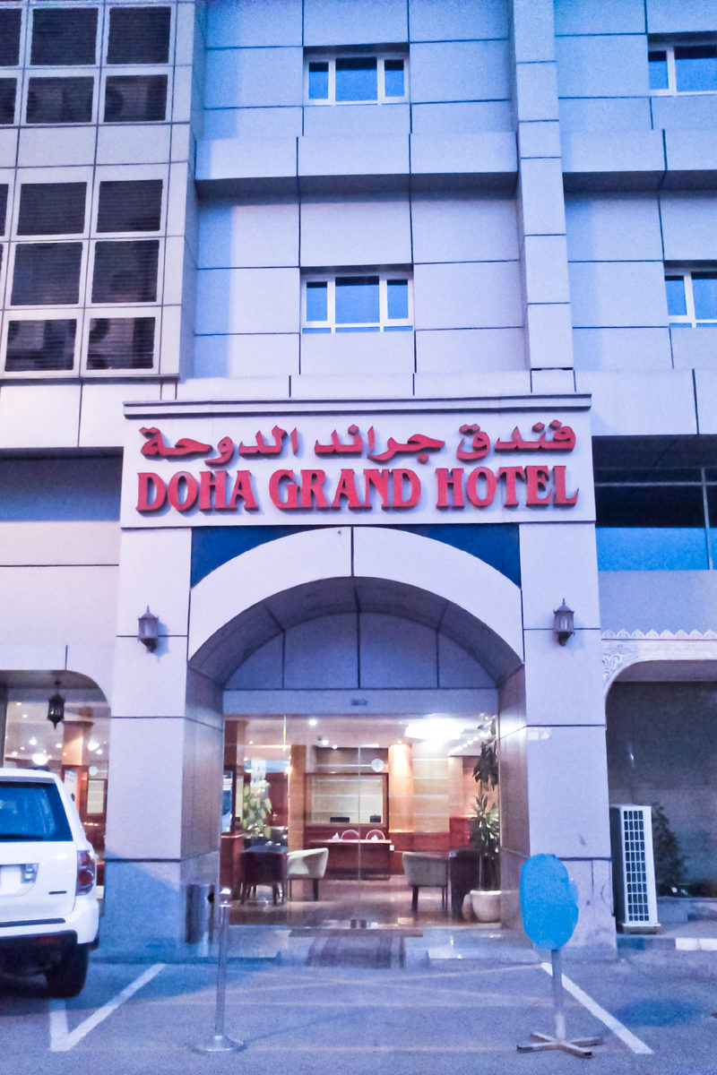 free hotel voucher at doha grand hotel
