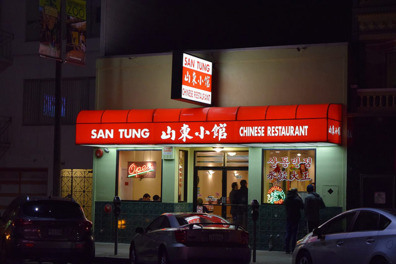 San Tung Chinese Restaurant, Sunset District, San Francisco