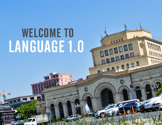 Welcome to Language 1.0